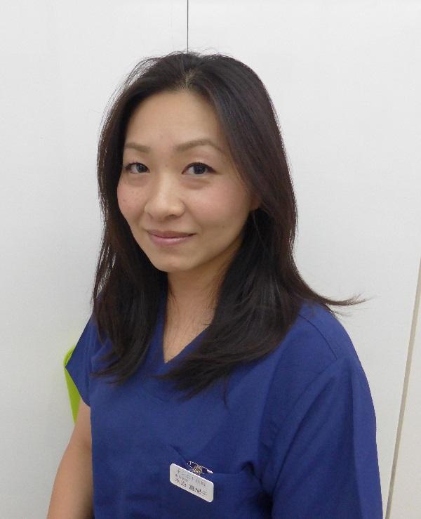 歯科医師 水沼富紀子